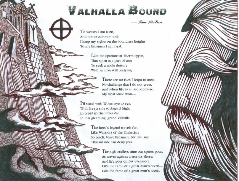 Valhalla 30 Seconds to Mars