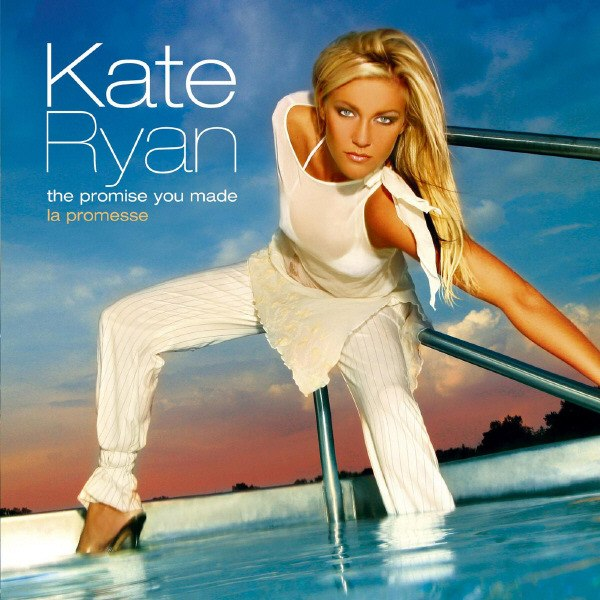 The Promise You Made Kate Ryan