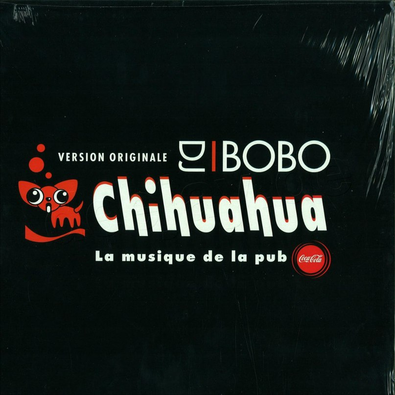 Where Is Your Love (Remix From Spain) DJ Bobo