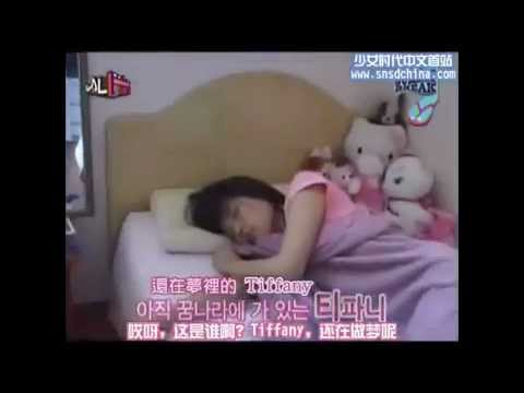 SNSD waking up