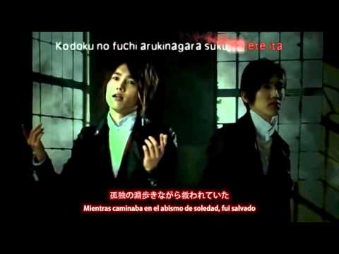 ON OFF - Futatsu no Kodou to Akai Tsumi -Vampire Knight