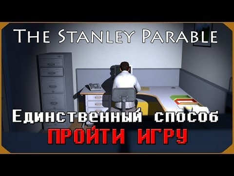 The Stanley Parable #4