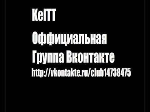 KELTT feat. MR.AGRES - Кислород