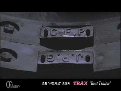 Beat Traitor - The Trax