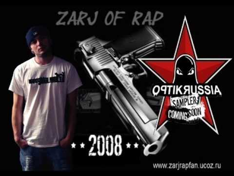 Zarj ft SD -  Hell Yeah