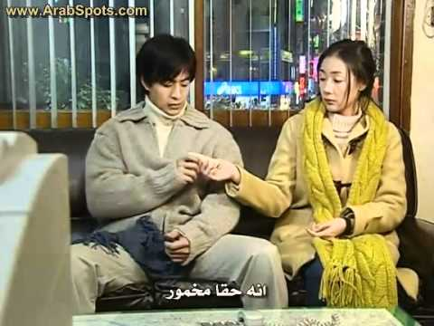 winter sonata EP02 (EN sub)-مترجم عربي