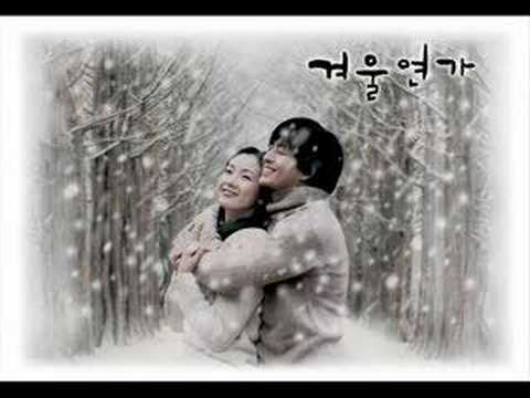 Winter Sonata - The Love I Can Not Send