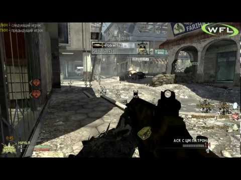 Часть 3. Матч SPC's vs [E] by SHmel`  Call of Duty Modern Warfare 2