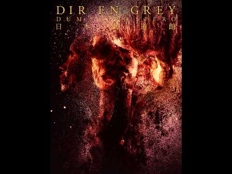 DIR EN GREY - DECAYED CROW (Remix by NARASAKI)