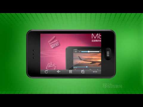 Meizu M8 Official New UI Promo Video